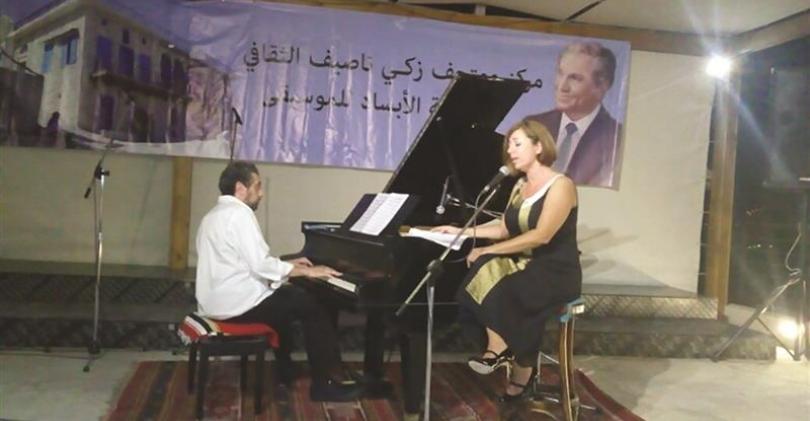 غانم ومعلوف يفتتحان «مركز زكي ناصيف..» تحفة غنائية وعمرانية