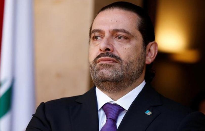 نشاط مكوكيّ للحريري… لحشد دعم دولي ومالي للبنان