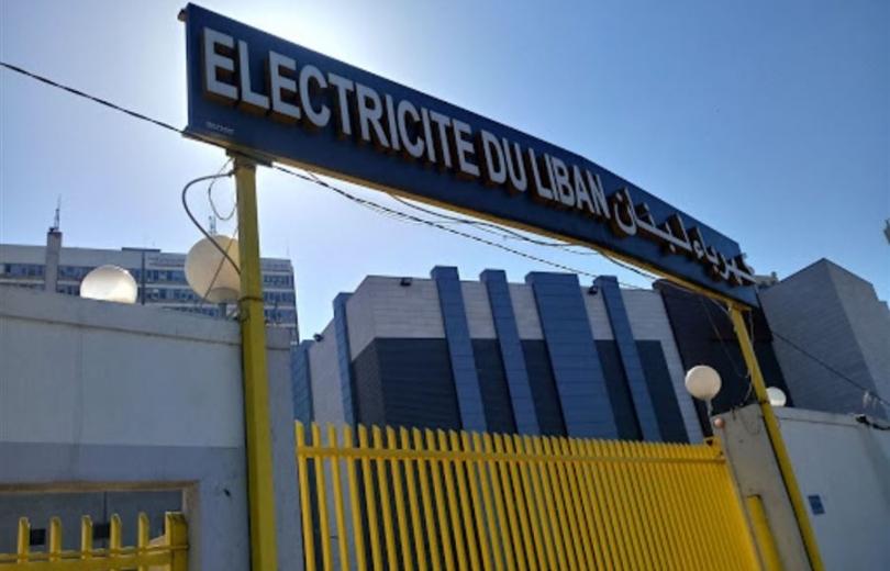 سرقة خزنة مكاتب مؤسسة كهرباء لبنان
