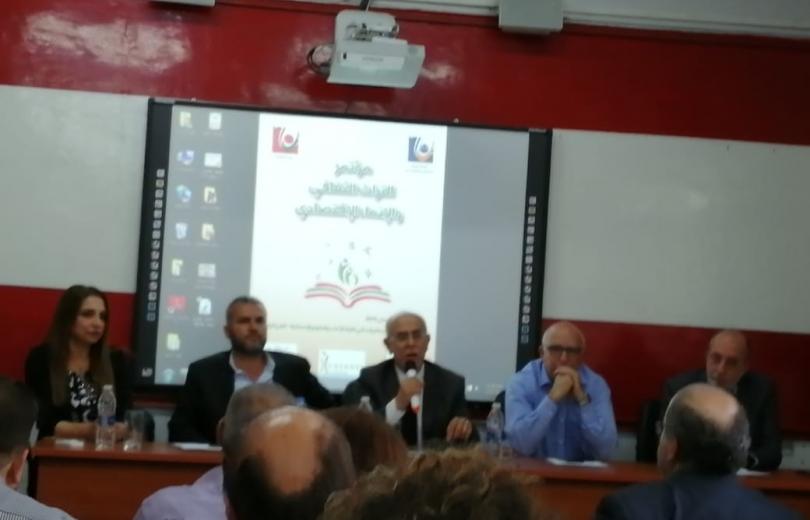 رابطة اساتذة الجامعة اللبنانية للاستمرار في الاضراب