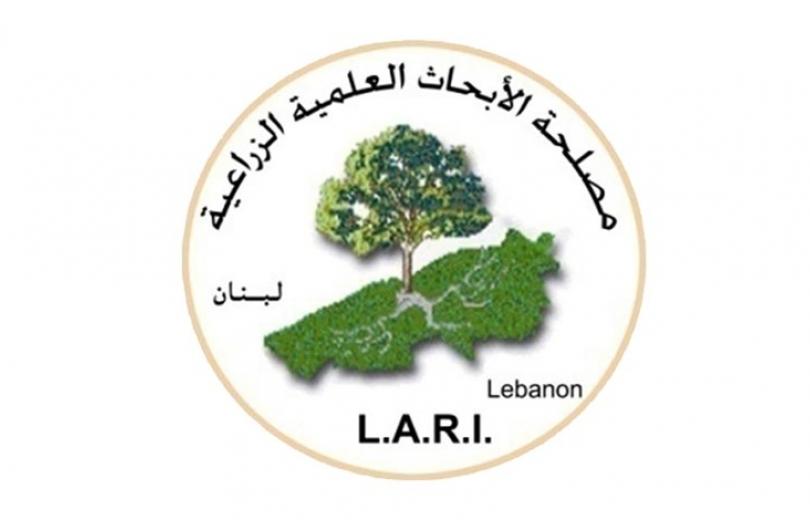 افرام ابواب ومختبرات ومحطات الابحاث العلمية الزراعية مفتوحة امام جميع اللبنانيين