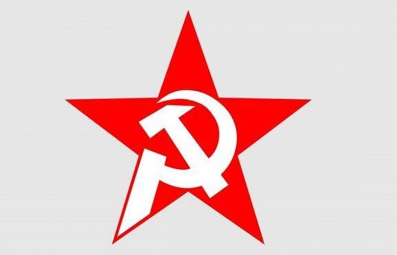 منظمة العمل الشيوعي في ذكرى عيد الاستقلال الوطني:دعوة لرفض الاستباحة من حكّام الداخل ودول الخارج