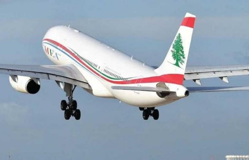 تعميم لوزارة الصحة يتعلق بجميع المسافرين القادمين إلى لبنان
