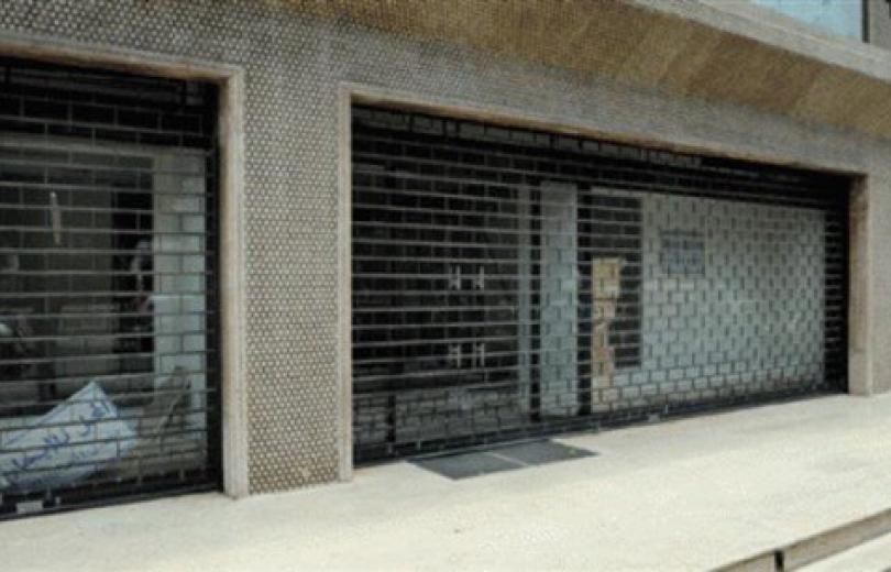 رفوف فارغة... ومحلاّت ومؤسسات ومدارس أقفلت