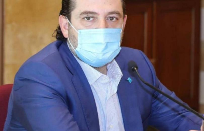 الحريري هنأ بالاضحى: لالتزام التباعد والحيطة في مواجهة كورونا