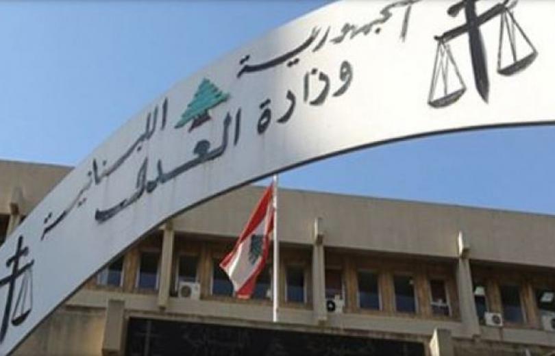 تمرد غادة عون يفتح السجالات داخل القضاء