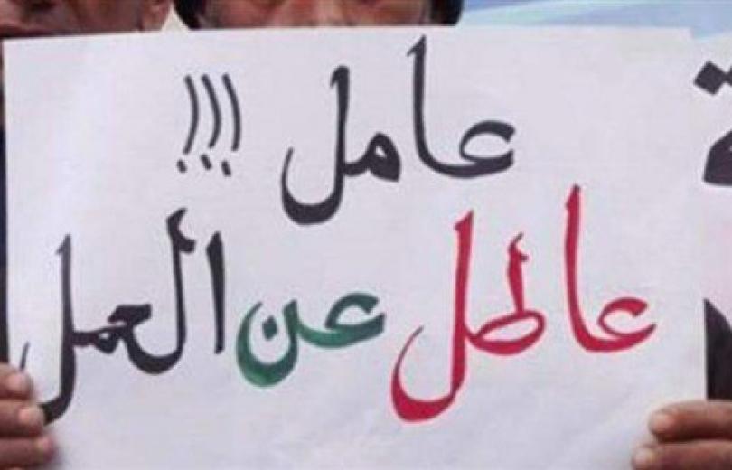 كيف سيحتفل عمّال لبنان بعيدهم؟ وأيّ صرخةٍ سيُطلقون؟