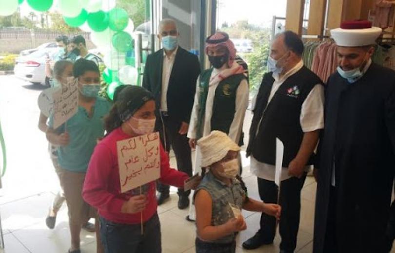 مركز الملك سلمان للاغاثة اطلق كسوة عيد الفطر