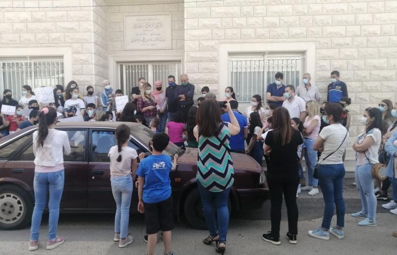اهالي طلاب ثانوية مار روكز حوش حالا يحتجون مجددا  : نرفض الزيادة المالية وحقنا بالحسم