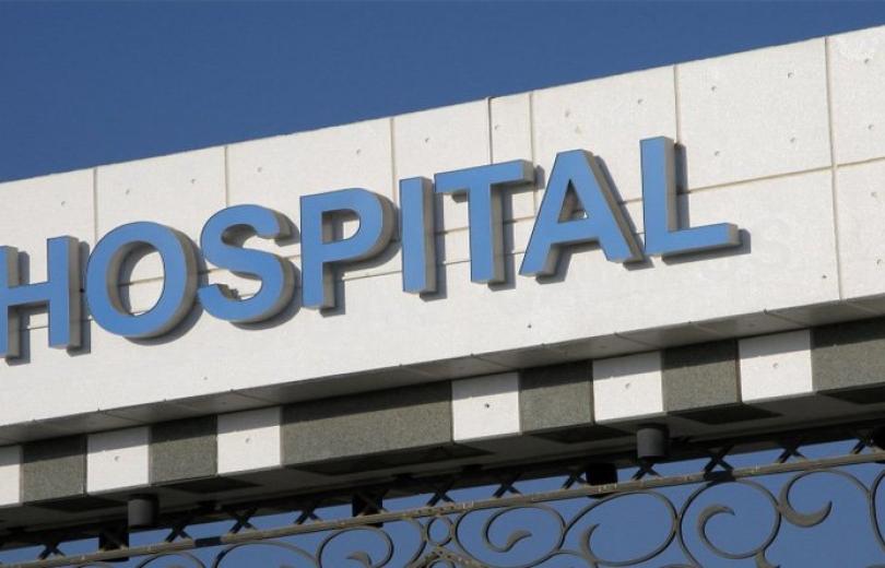 المستشفيات الخاصة تقفل أبوابها أمام المرضى بدءاً من اليوم
