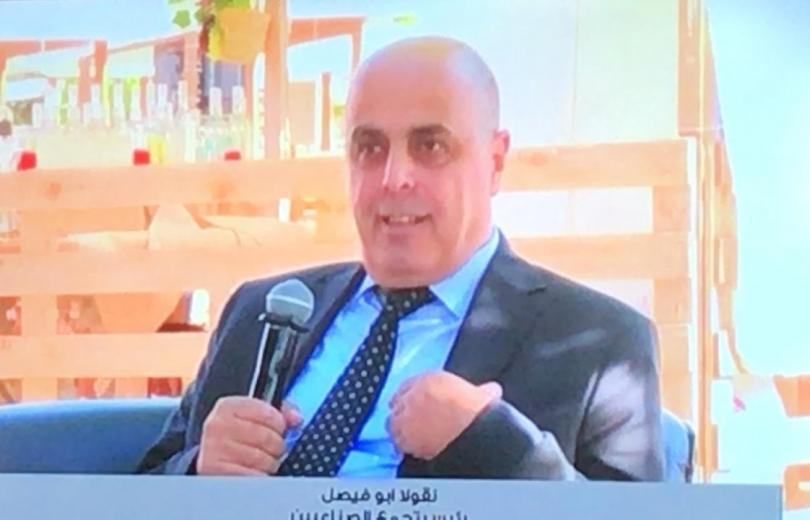 القصة رقم 1500  ...شباب لبنان بين الهزيمة والعزيمة بقلم نقولا ابو فيصل