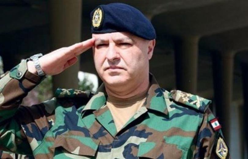 قائد الجيش: حذار... كي لا نصل إلى الفوضى!