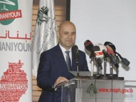 حاصباني يطلق الخدمات الرقمية لوزارة الصحة عبر تطبيق EHealth Lebanon