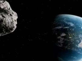 صخرة فضائية هوجاء تهدّد الأرض
