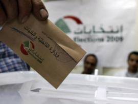 شهابية الفاعور تفوز بالتزكية ومحافظ البقاع يمدد باب الترشيح لهذه المواقع