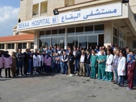 مستشفى البقاع صرنا عاخر نفس