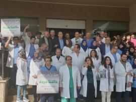مستشفى رياق تحذر صرنا عاخر نفس