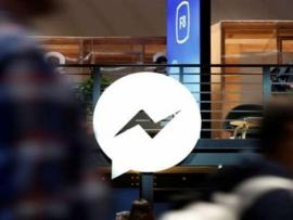 Facebook Messenger قد يختفي إلى الأبد!