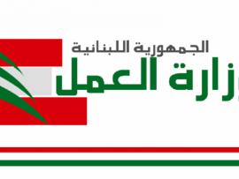 وزارة العمل تنوي التراجع عن قرارها بإقفال محال اللاجئين الفلسطينيين