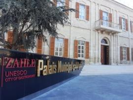 بلدية زحلة اول دار حكومية