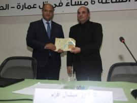 150 الف حشرة من الاعداء الطبيعية من مصلحة الابحاث الى مزارعي الكرمة برعاية وزير الزراعة