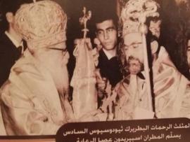 اسبيردون خوري يرحل بعد 80 سنة في سلك الكهنوت