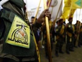 كتائب حزبِ الله تدعو إلى تجنّب الانفعالات لتحقيق طرد الأميركيّين من العراق