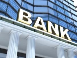عملية احتيال كبيرة: استدراج رجل أعمال الى مصرف لبناني وسلبه مليوني ونصف دولار