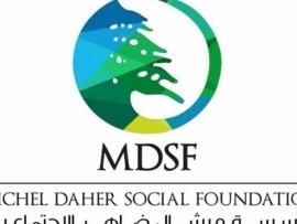مؤسسة ميشال ضاهر الاجتماعية تنظّم حملة مجّانية