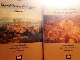 بلدية زحلة تشجع على تعميم القراءة ونشر الكتب