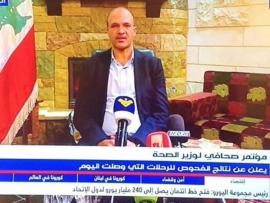 تعاطف بقاعي لافت مع وزير الصحة ضد تغريدة الكنبايات