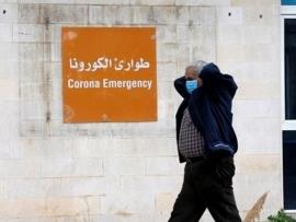 بلدية المرج تقفل المؤسسات وتشدد الاجراءات و الفحوصات لاكثر من 150 شخص  اختلطوا مع المصاب
