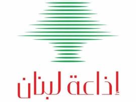 إذاعة لبنان بلا برامج