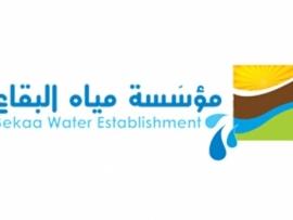 مؤسسة مياه البقاع التراجع في التغذية ناتج عن التقنين والشح في مادة المازوت