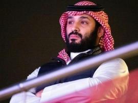السعودية.. نحو دولة القانون والمؤسسات