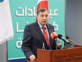 جامعة بيروت العربية و