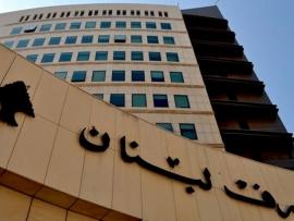 لبنان مهدد بمغادرة النظام المالي العالمي