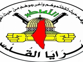 """""""سرايا القدس"""" تزف ثلاثة من شهدائها القادة: الرد سيكون قاسياً.. وسنمضي قدماً حتى تحرير كامل فلسطين"""