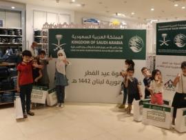 مركز الملك سلمان للإغاثة والأعمال الإنسانية يواصل لمساته الإنسانية في لبنان