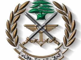 الجيش اللبناني يدهم مخزنا كبيرا للمخدرات..