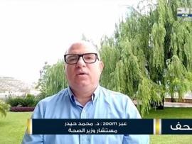 محمد حيدر : أكثر من 80 % من الاصابات في لبنان حالياً من متحور