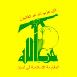 هل توافق على تصنيف الجامعة العربية  حزب الله  اللبناني كتنظيم إرهابي؟
