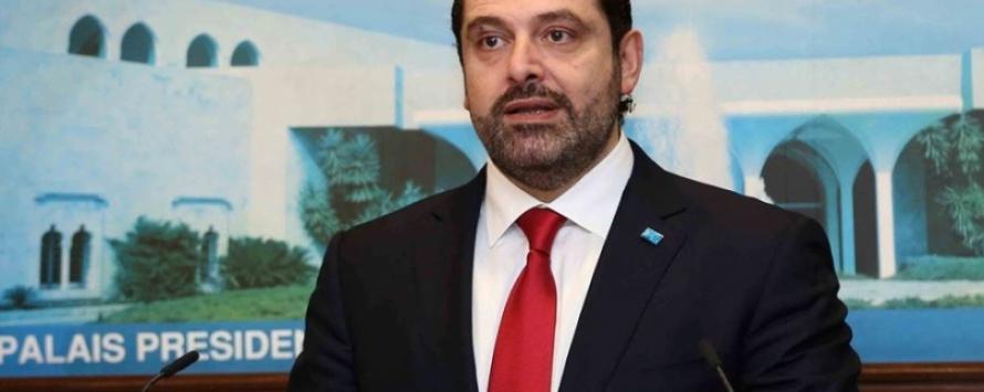 الحريري يتقدّم إلى «حكومة المهمة».. وبري على خط «لغم باسيل» مشاورات ال