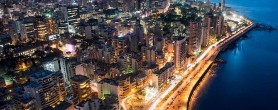 بيروت أغلى مدينة عربية في أكلاف المعيشة