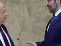 الحريري يرفض توسيع الحكومة واجتماعه بعون رهن تبدّل الأجواء
